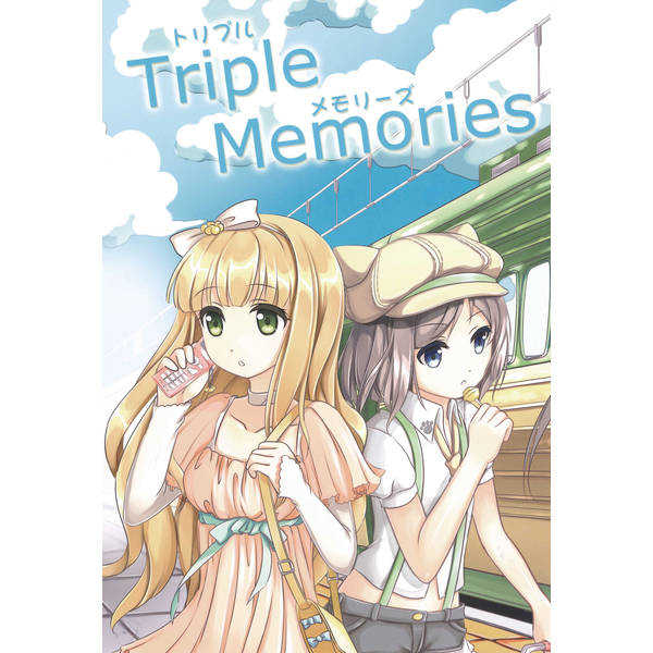 Triple Memories [I.G.Project(deanna)] 変態王子と笑わない猫。