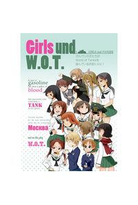 Girls und W.O.T.