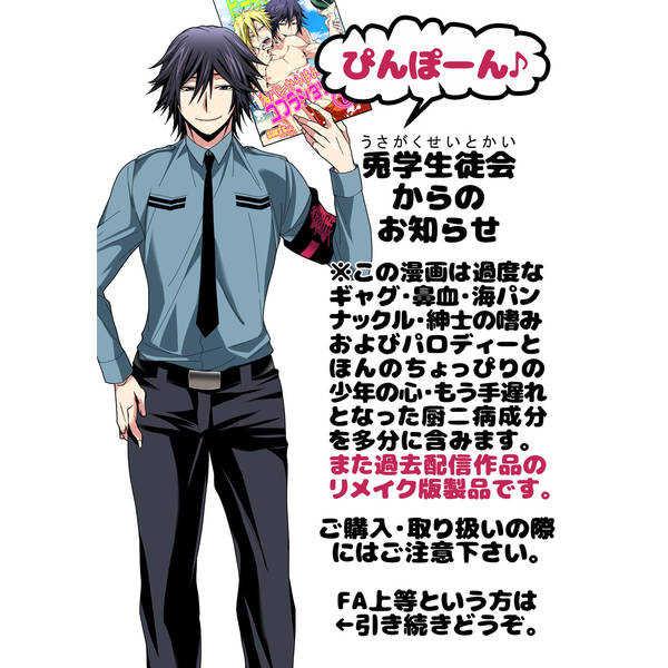 ビーチバリボゥ☆海パンからはみ出したコブラショット♂(1)