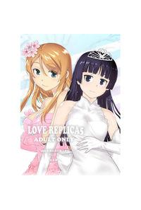 LOVE REPLICA5