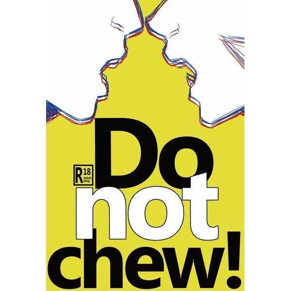 Do not chew! [Log(COTA)] 血界戦線