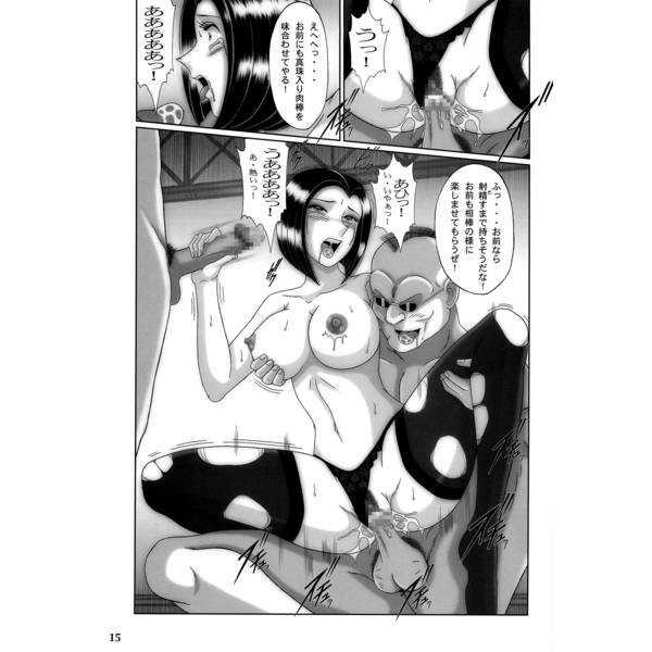 早乙女組総集編3