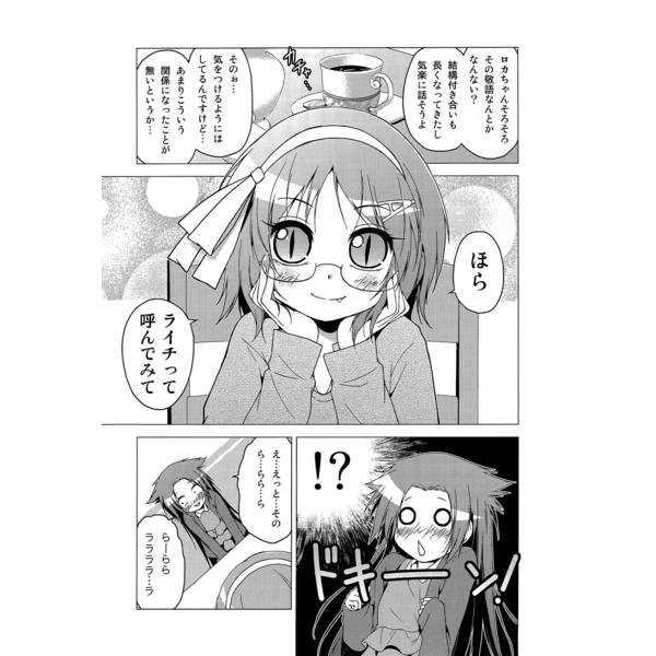 京アミ!+
