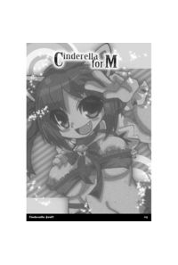 Cinderella forM