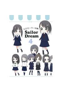 Sailor Dream4