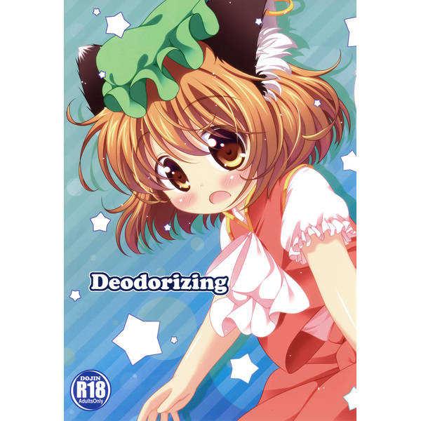 Deodorizing