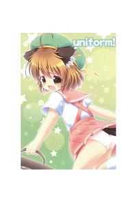 uniform!