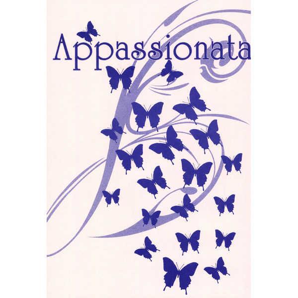 Appassionata [Magic Flute(沖田 奈穂)] 新世紀エヴァンゲリオン
