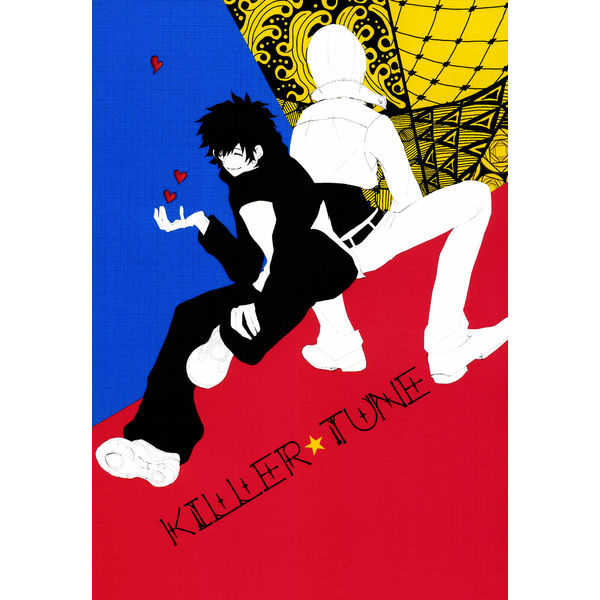 KILLER★TUNE [ぽん屋(春 遼太郎)] 血界戦線