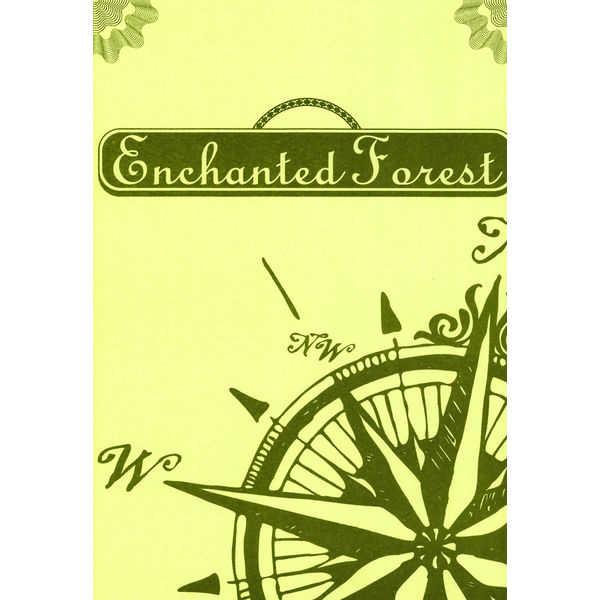 Enchanted Forest [Magic Flute(沖田 奈穂)] 新世紀エヴァンゲリオン
