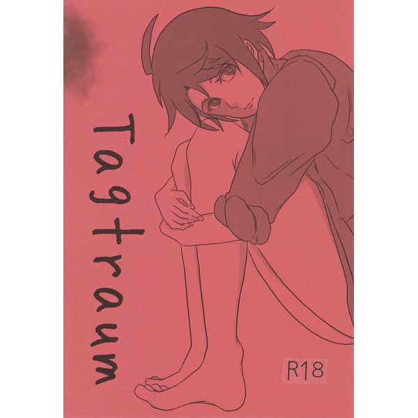 Tagtraum [おげれつゴリラ(おじさん)] 機動戦士ガンダム 鉄血のオルフェンズ