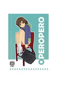 OPEROPERO