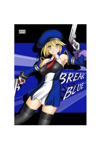 breakblue