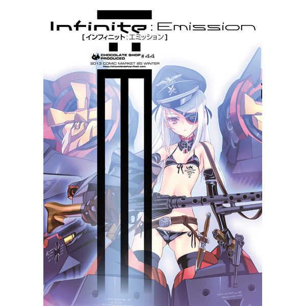 infinite emission [チョコレート・ショップ(CHOCO)] IS<インフィニット・ストラトス>