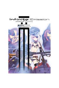 infinite emission