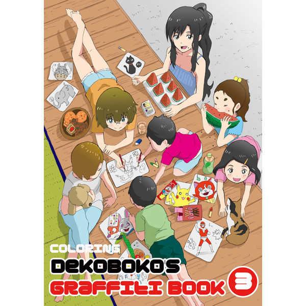 Dekoboko's Graffiti Book 3