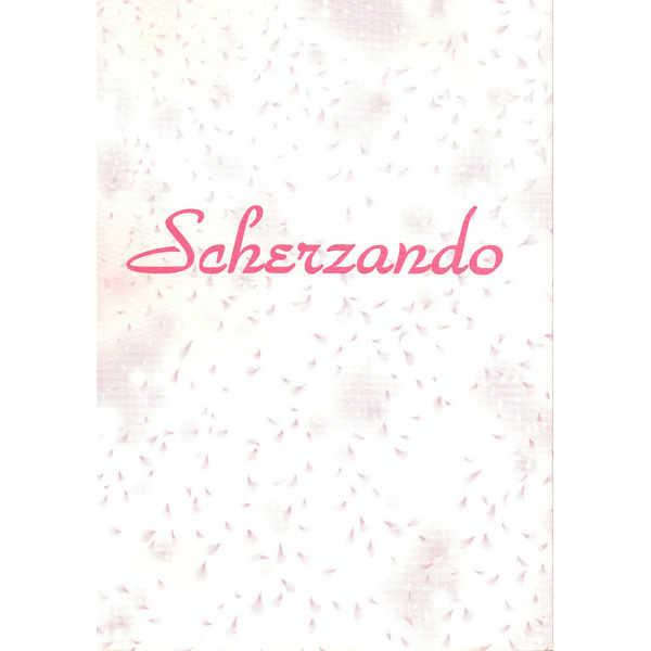 Scherzando [Magic Flute(沖田 奈穂)] 新世紀エヴァンゲリオン