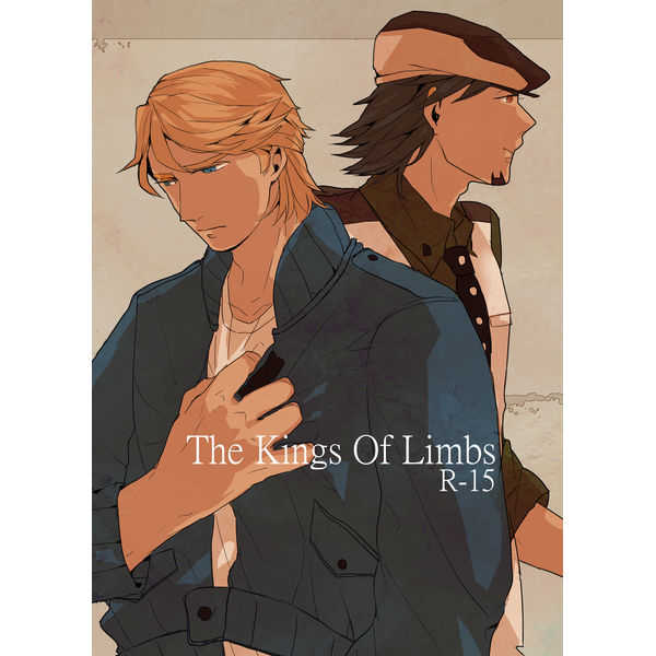 the kings of limbs [LEBENSBORN(杏)] TIGER & BUNNY