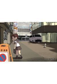 新宿と朝と敷波飯