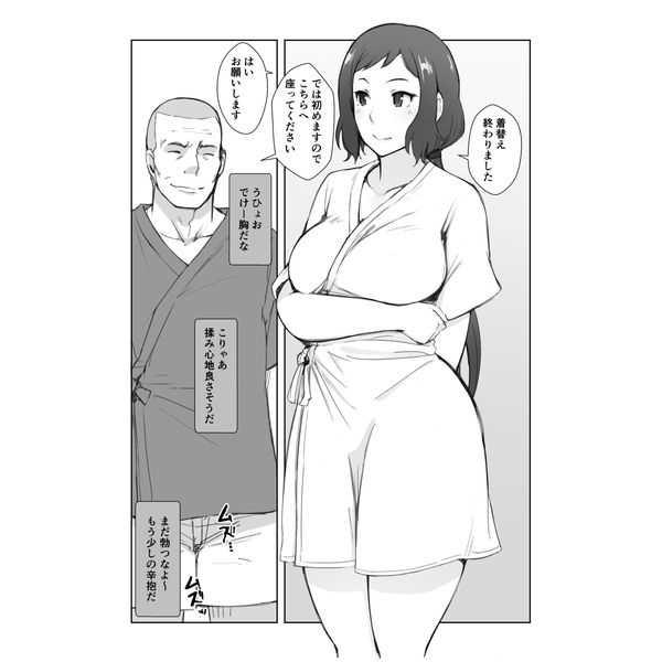 リン子さんのリンパ液の流れをよくする本+