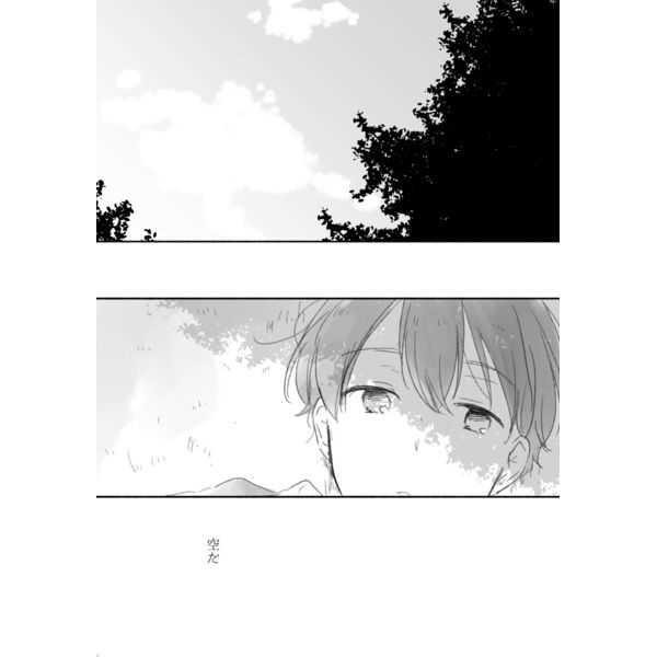 3度目の恋と夏の幽霊