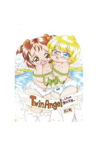 Twin Angel~ふたりの堕ちた天使~