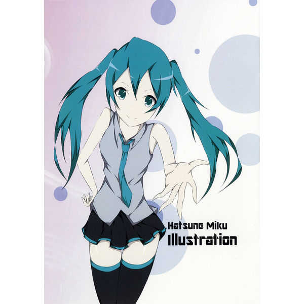 Hatsune Miku Illustration