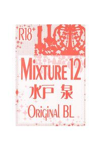 Mixture12