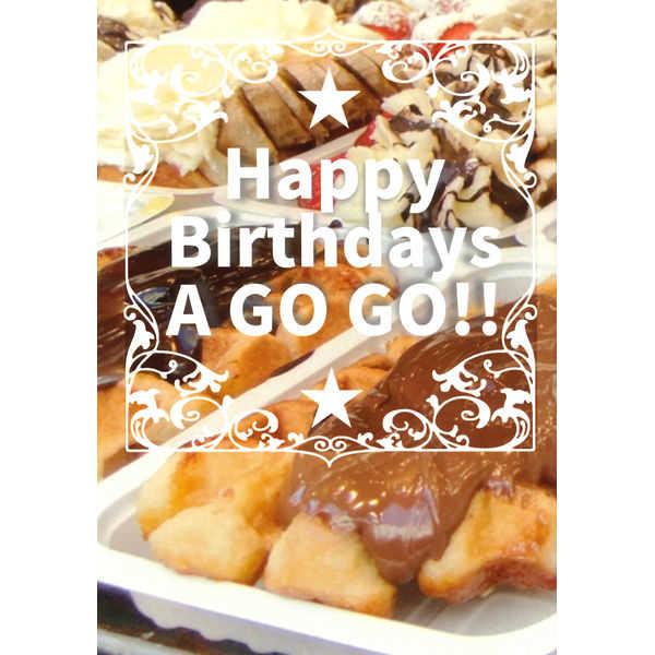 Happy Birthdays A Go Go ! [半袖同盟(仁藤 菜々衣)] 刀剣乱舞