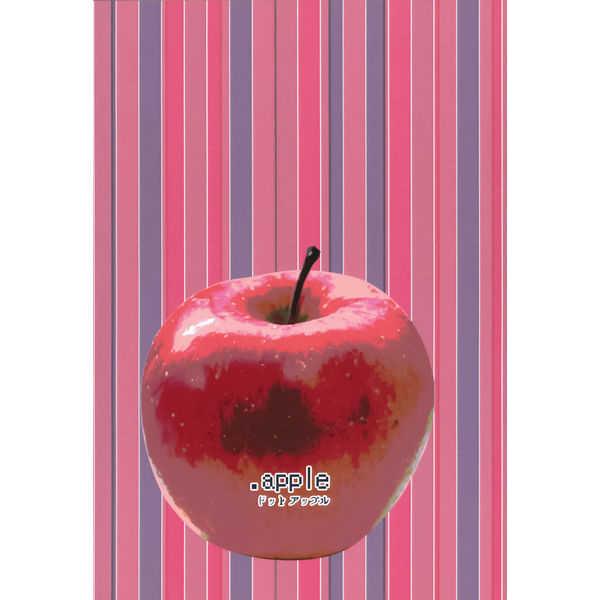 .Apple [Beautiful minors(那岐)] 黒子のバスケ