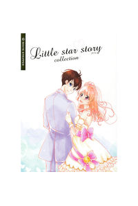 Little star story collection2016
