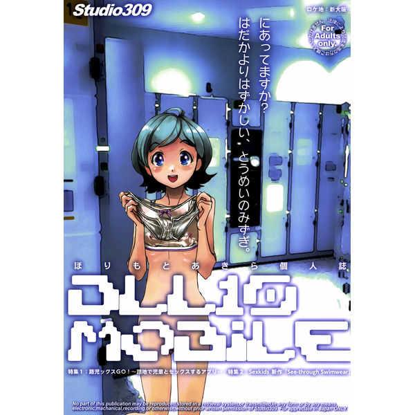 DLL10 Mobile [Studio309(ほりもとあきら)] オリジナル