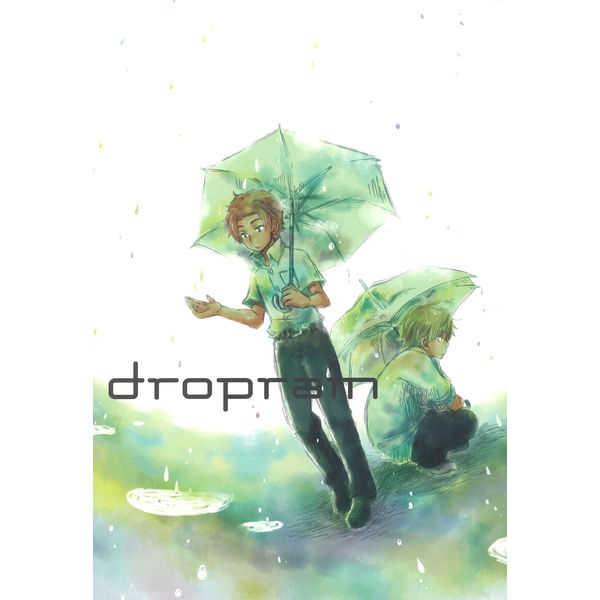 droprain