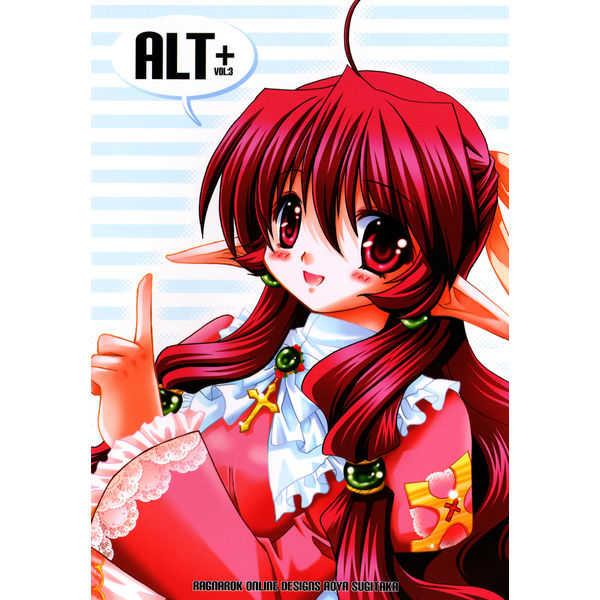 ALT+ VOL:3 [Altergott(杉崇亜緒弥)] ラグナロクオンライン