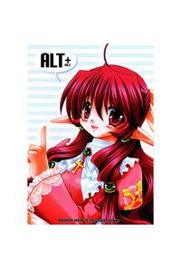 ALT+ VOL:3