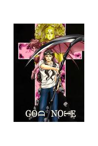 GOD NOTE