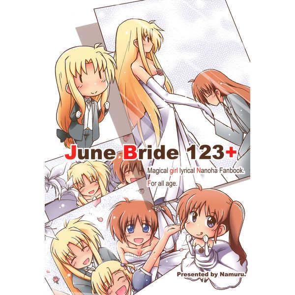 JuneBride123+