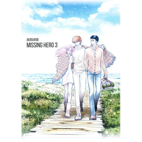 AKIRA#06 MISSING HERO 3 [A.S.A.P(JONJON)] オリジナル
