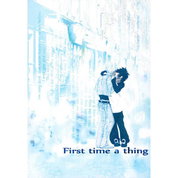 First time a thing [ぽん屋(春 遼太郎)] 血界戦線