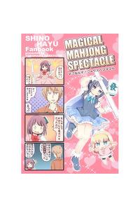 MAGICAL MAHJONG SPECTACLE