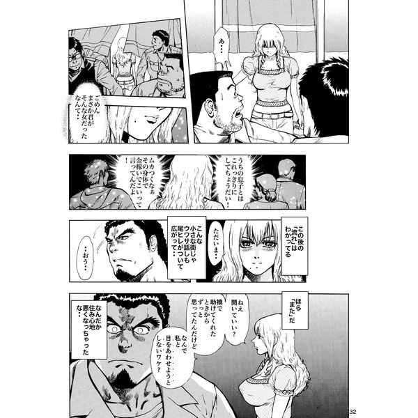 乳道一直線・菓子山美里未乳(にゅ~)録作品集VOL.18