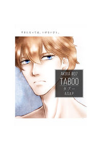 AKIRA #07 TABOO
