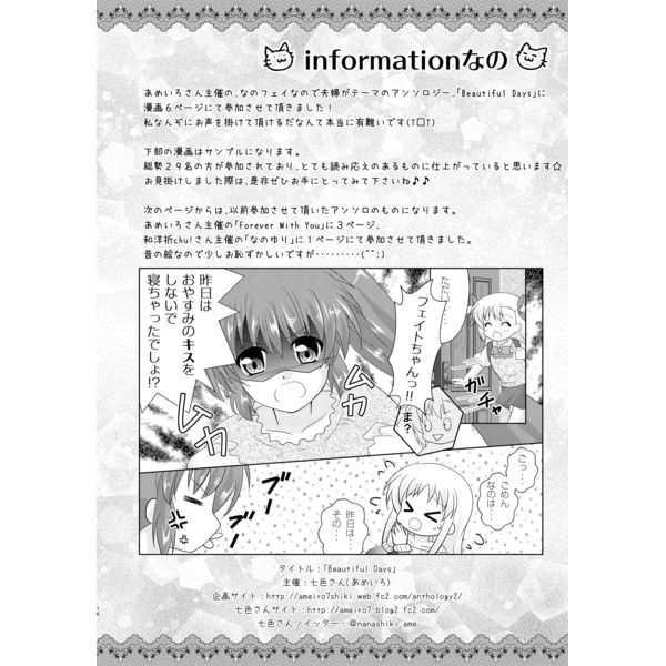 Strawberry Milk Vol.11