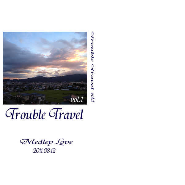 Trouble Travel vol1 [Medley Love(あやか)] 家庭教師ヒットマンREBORN!
