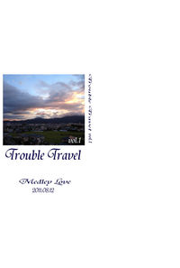 Trouble Travel vol1