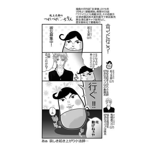 おかめ中華ポートフォリオ1