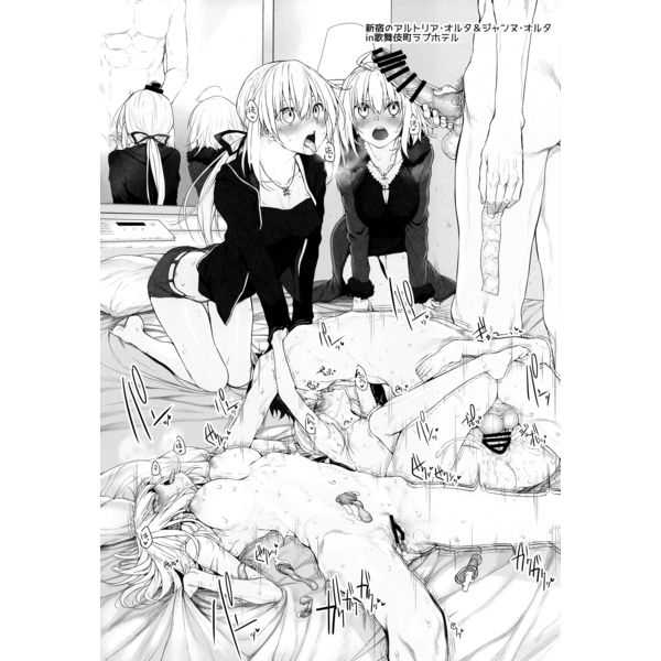 Marked-girls Vol.14