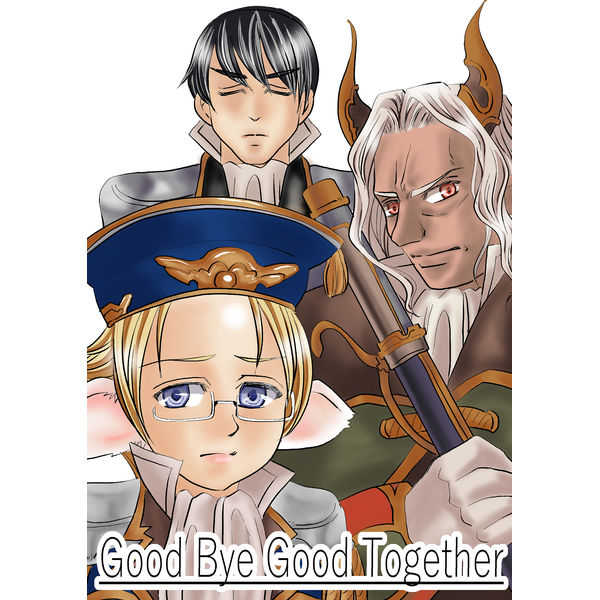 Good Bye Good Together