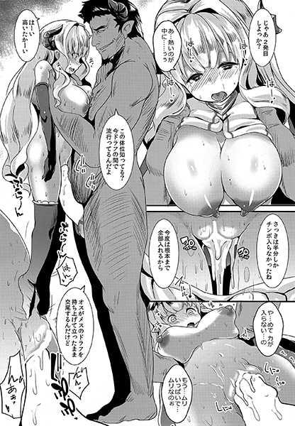 ドラフセックス! 総集編