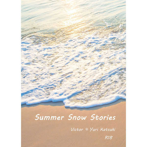 Summer Snow Stories [Part Time Lover(cotton)] ユーリ!!! on ICE